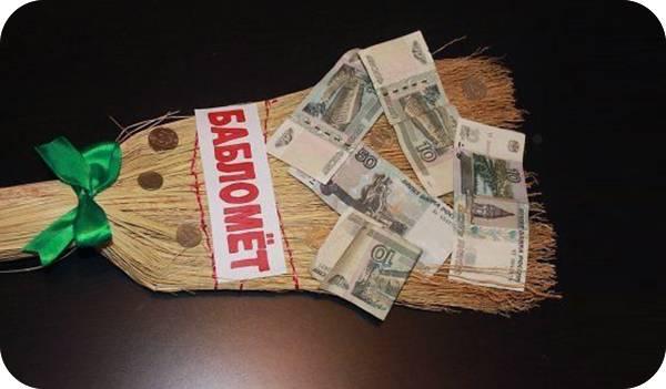 Как оригинально подарить деньги на свадьбу? советы с фото