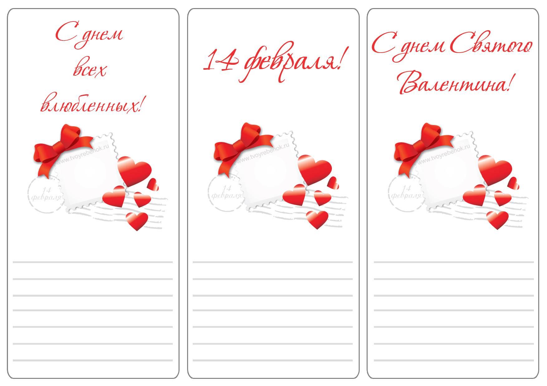 Плакаты на свадьбу. какие плакаты на свадьбу можно сделать своими руками / свадебные аксессуары