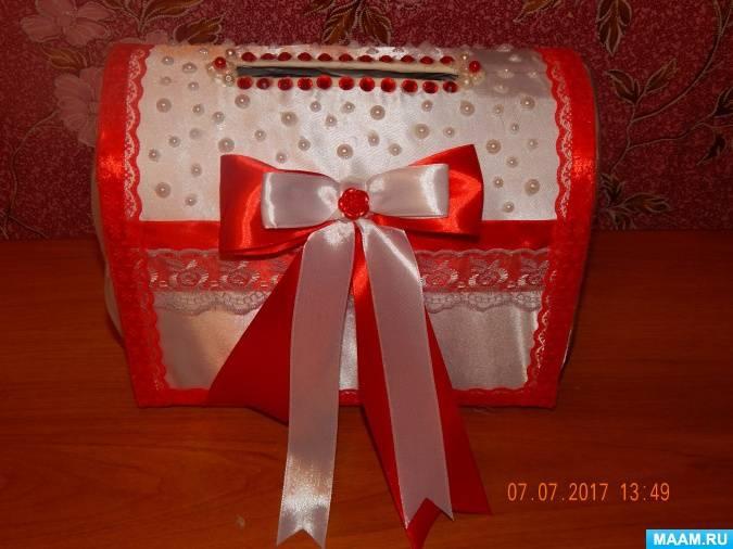 Коробка для денег на свадьбу своими руками видео  изготовление свадебной шкатулки