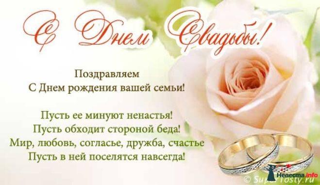 Свадебные открытки своими руками: поздравления ручной работы и примеры, как подписать