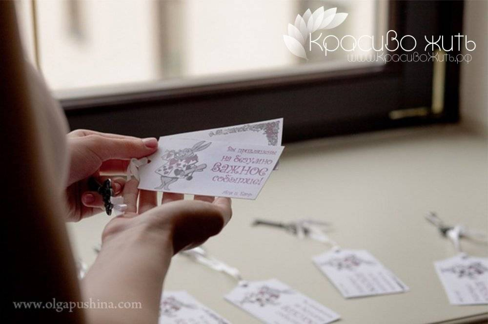 Безумно-сказочная свадьба в стиле «алиса в стране чудес» (фото)