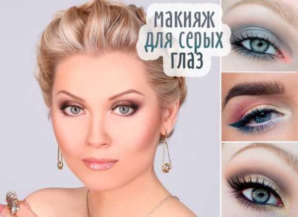 Яркий свадебный макияж: идеи и правила