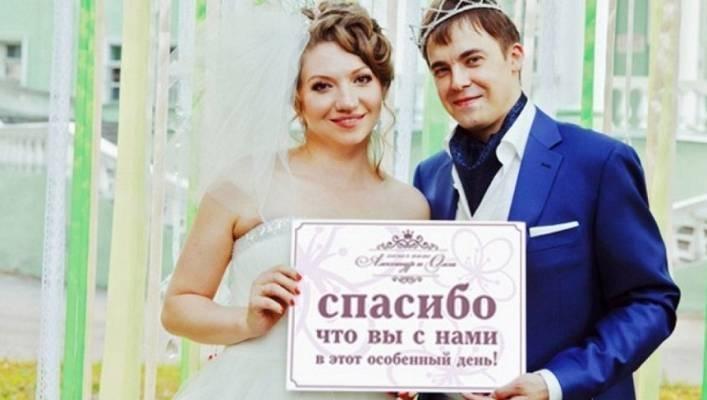 Поздравления сыну на свадьбу от родителей трогательные своими словами
