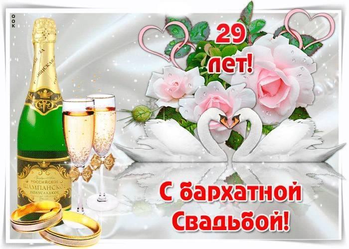 Янтарная  свадьба: сколько лет, что подарить? годовщина свадьбы (34 года совместной жизни): какая свадьба?