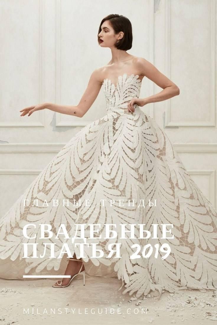 Модные вязаные и трикотажные платья 2019-2020 - фото, образы, тренды