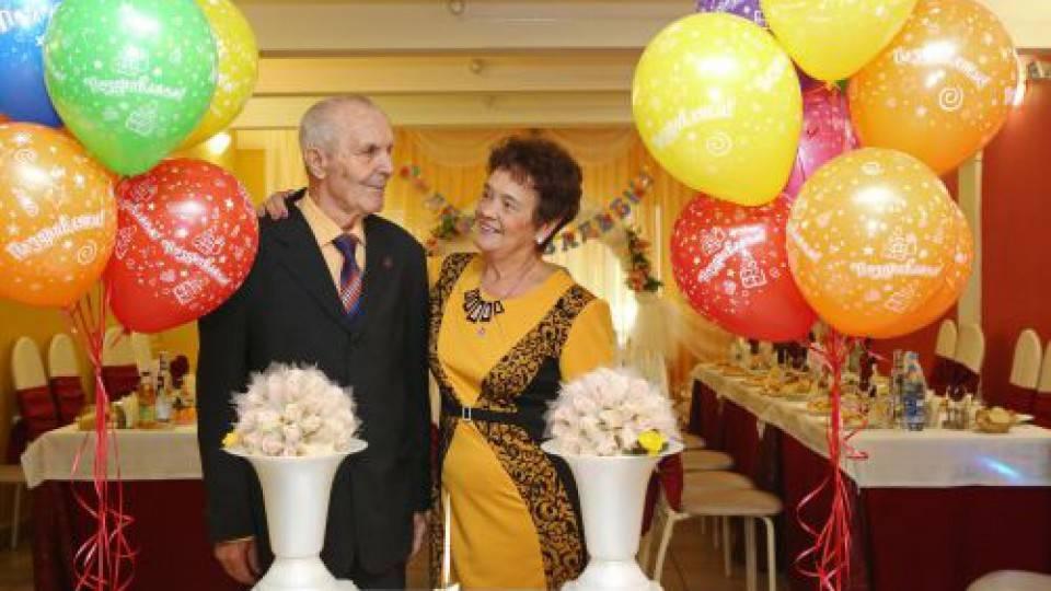 50 лет (золотая свадьба)