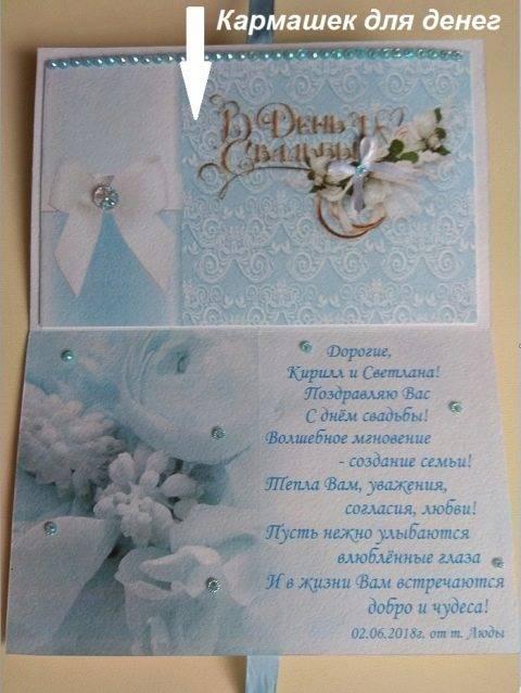 Как подписать открытку? варианты подписей открытки в зависимости от ситуации. поздравляем от всего сердца: как красиво и правильно подписать открытку с днем рождения