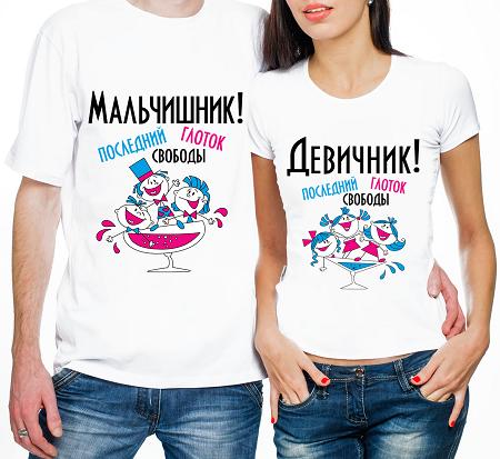 Футболки для девичника (41 фото): надписи на футболках  для невесты и подружек