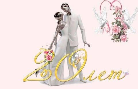 Годовщина  свадьбы | домашний советник