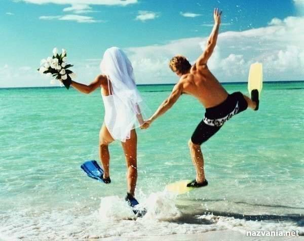 Свадебное путешествие в августе