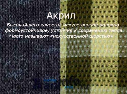 Свадебное платье из плотной ткани