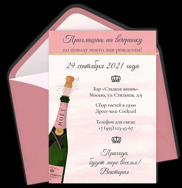 Оригинальный текст приглашения на свадьбу: классический, веселый, тематический