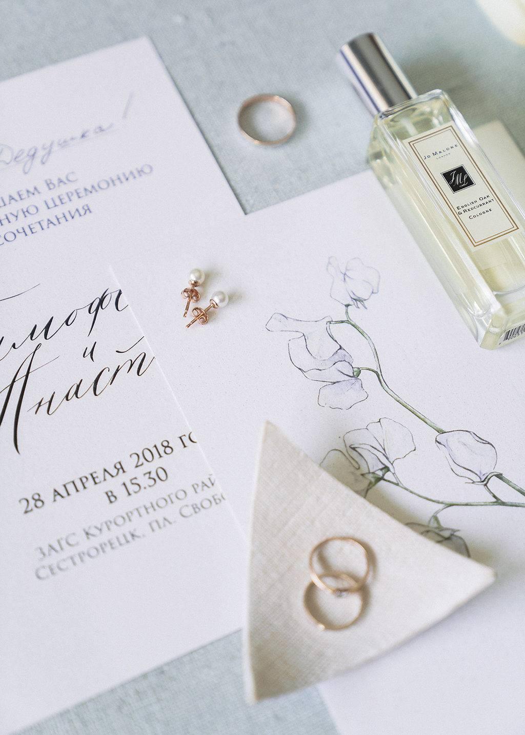 С чего начать готовиться к свадьбе? свадебный чек-лист или план подготовки для молодоженов