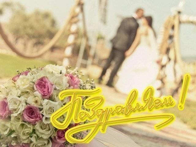 Розовая свадьба – 10 лет совместной жизни: прикольный сценарий, прикольные конкурсы, игры, тосты, подарки, шутки, пожелания и поздравления в стихах и прозе, в смс. где лучше отметить 10 годовщину свадьбы, чем занять гостей?