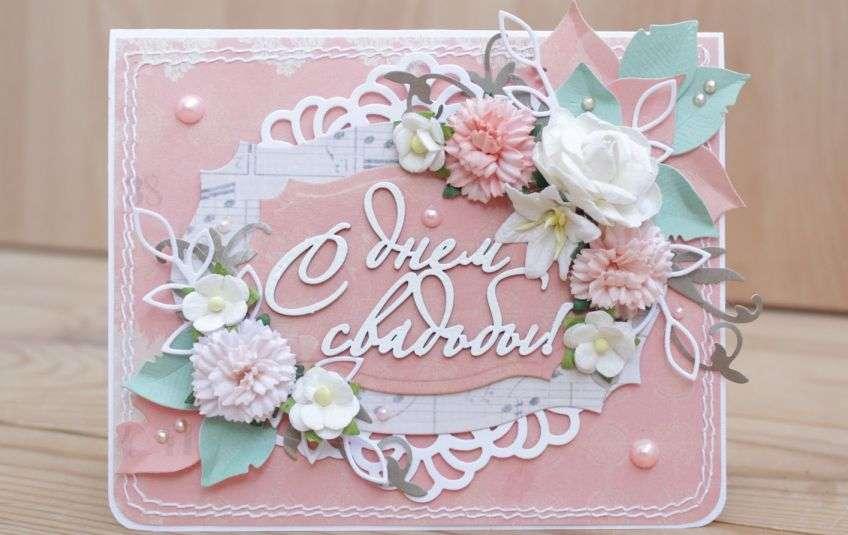 Красивые поздравления на свадьбу от родителей  50 пожеланий молодоженам со смыслом