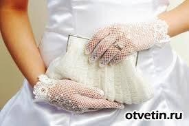 Приданое невесты — традиции относительно современных реалий + фото
