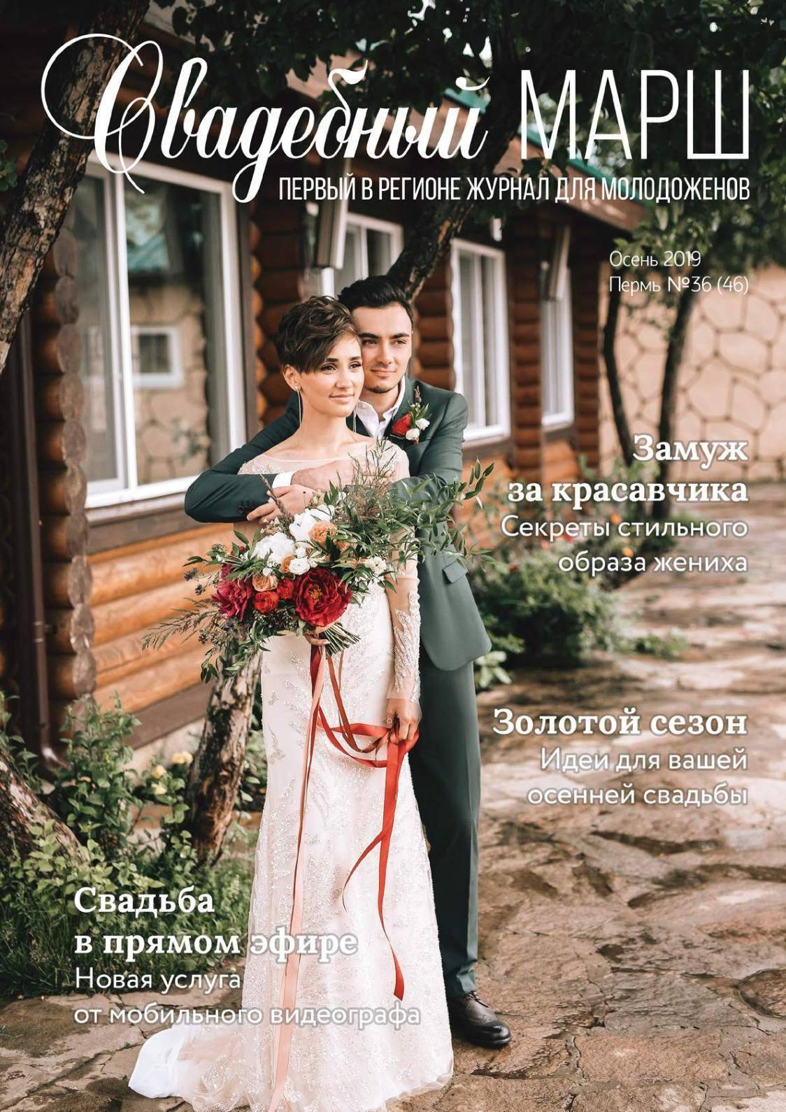 Черное свадебное платье — потрясающие роскошный вызов традициям (88 фото)
