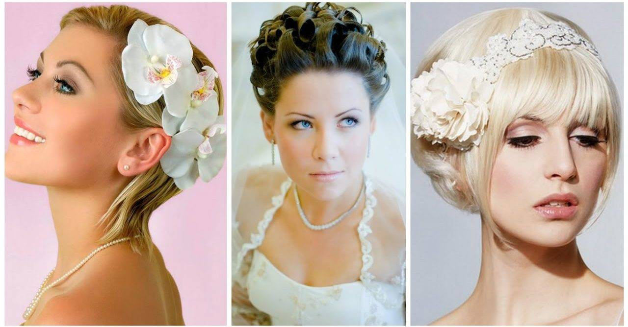 Варианты свадебных причесок с собранными волосами: особенности выбора и создания