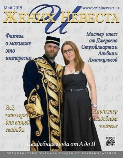 Свадьба в синем цвете, какие наряды подобрать жениху и невесте для этого торжественного дня: разъясняем обстоятельно