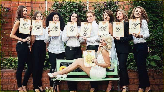 Что подарить невесте на девичник — 13 прикольных идей подарка