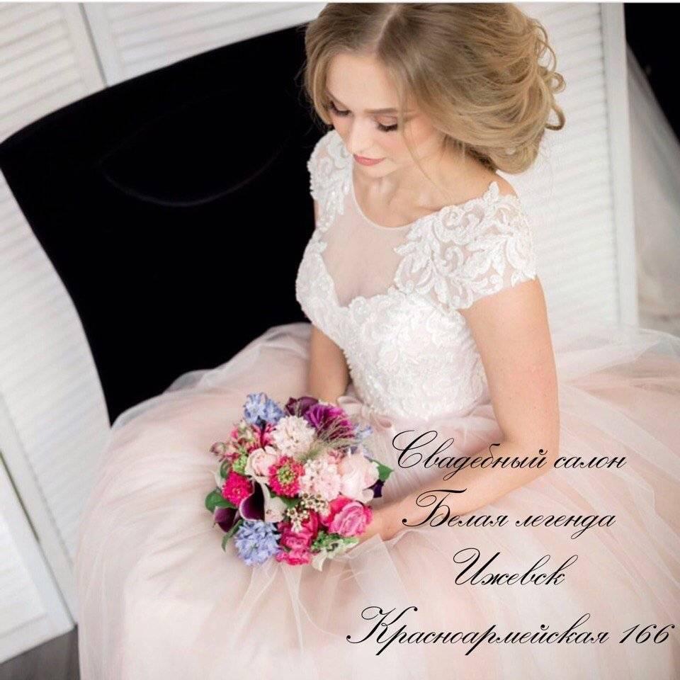 Свадебные аксессуары: разновидности и изготовление