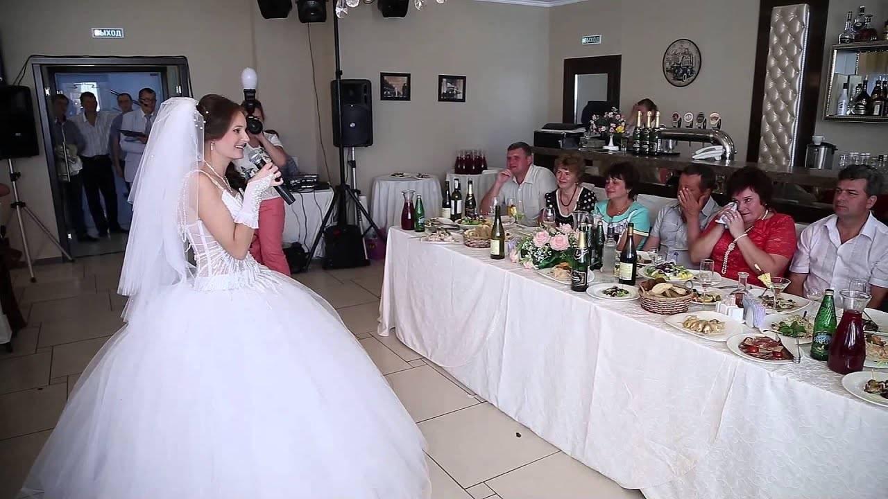 Слова родителям от дочери. стихи и слова благодарности на свадьбе от невесты