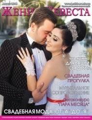 Кэнди-бар на свадьбу: секреты оформления