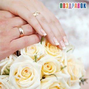 Восемнадцать лет свадьбы. что дарить на бирюзовую годовщину (18 лет свадьбы)