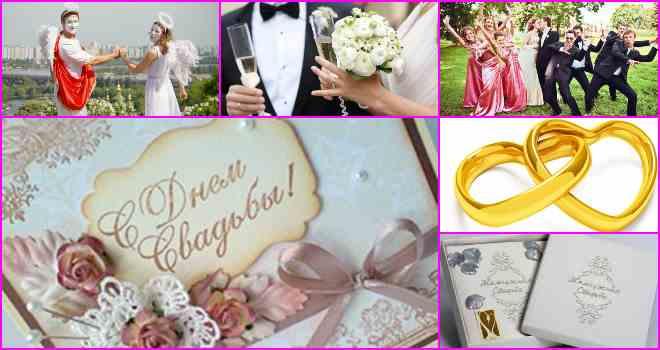 Наставления молодоженам от родителей. оригинальные поздравления на свадьбу от родителей