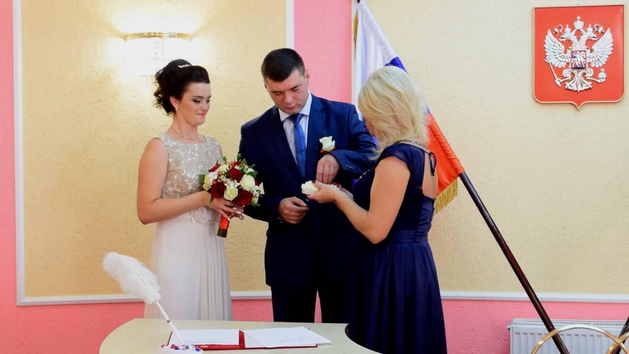 Как проходит неторжественная регистрация брака в загсе?