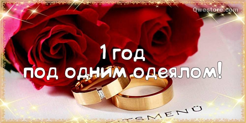 Цинковая свадьба. годовщина свадьбы – 6,5 лет