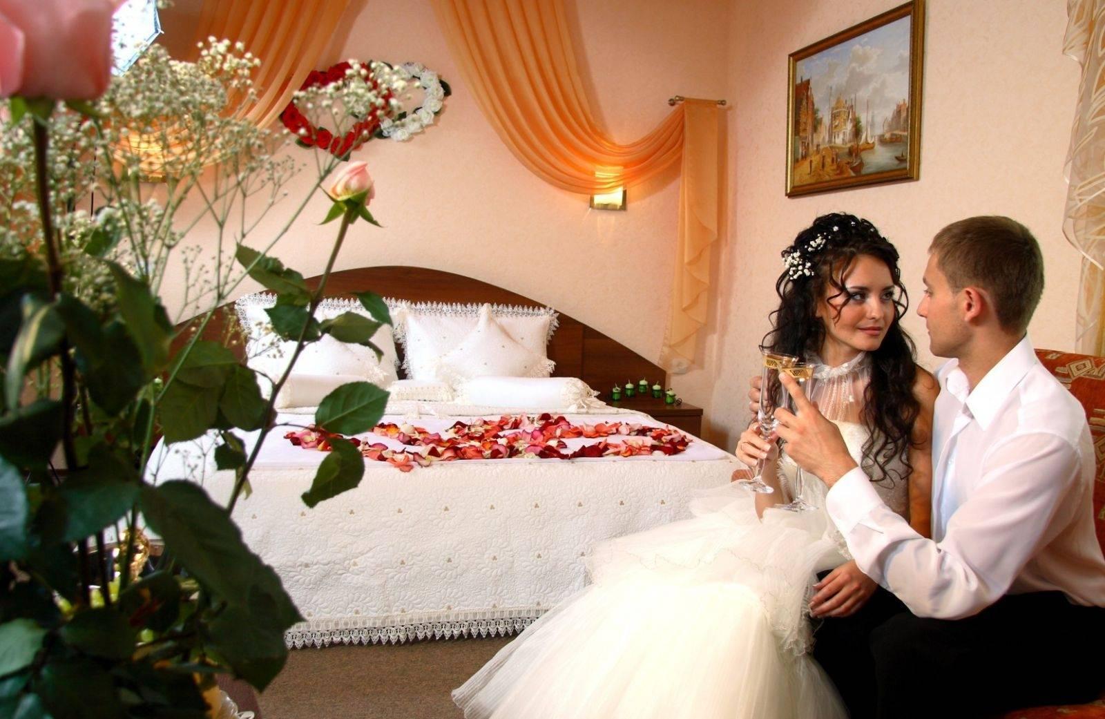 Первая брачная ночь. как ее провести?
