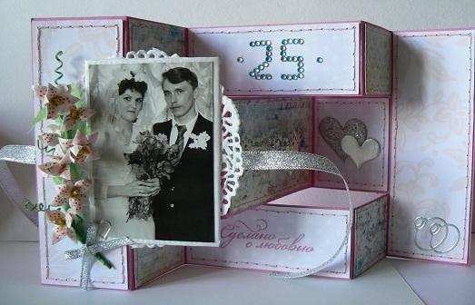 Подарок мужу на фарфоровую годовщину (20 лет свадьбы)