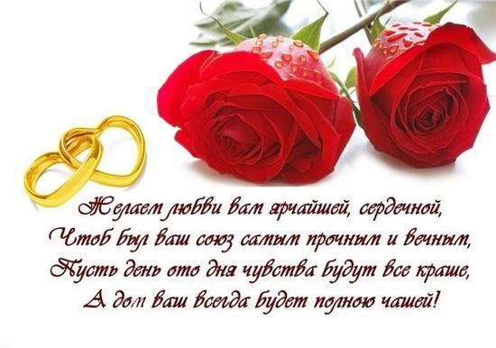 Тосты на свадьбу  поздравления подруге, трогательные и прикольные свадебные пожелания
