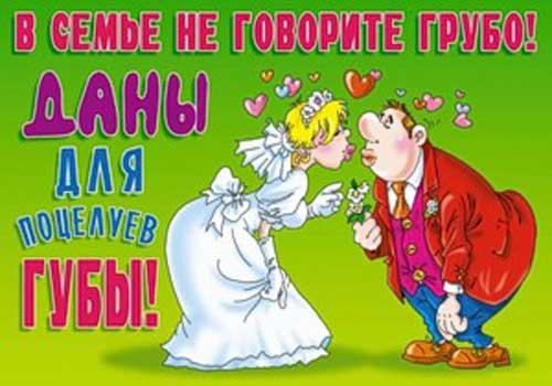 Что подарить на хрустальную свадьбу: поздравления с годовщиной свадьбы 15 лет друзьям, родителям, детям