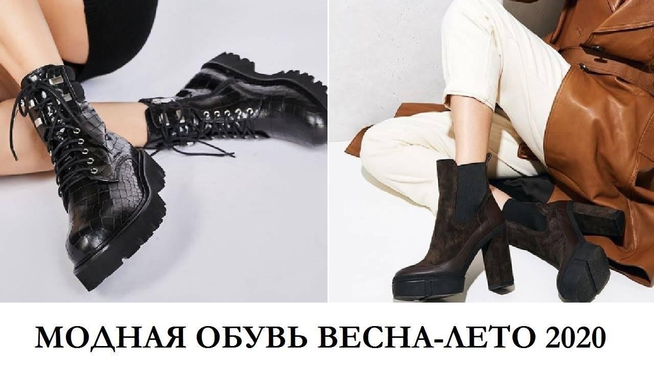 Бесподобные модели женских туфель 2020-2021 — модные тренды и последние новинки