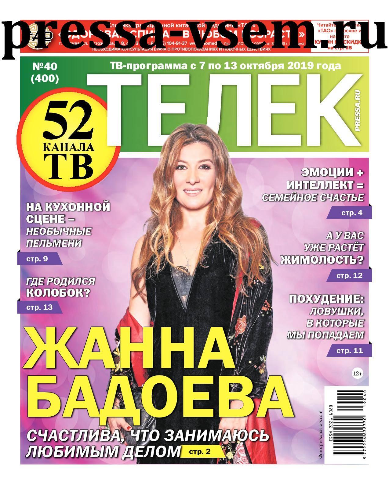 Похищение невесты: как это происходит на северном кавказе | русская семерка