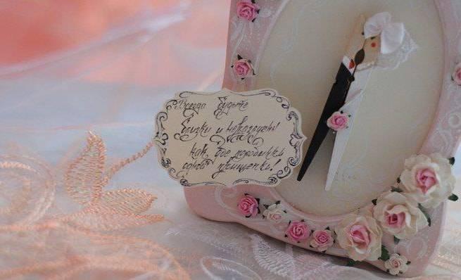 Что подарить на свадьбу: 10 беспроигрышных вариантов