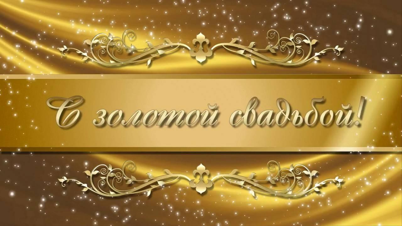 Бриллиантовая  свадьба: сколько лет, что подарить? годовщина свадьбы (60 лет совместной жизни): какая свадьба?
