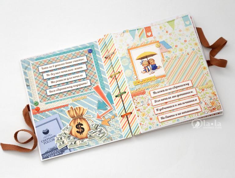 Сберегательная книжка для молодоженов на свадьбу своими руками: идеи, мастер-класс. какими поздравлениями и стишками украсить сберегательную книжку для молодоженов в подарок? стихи для свадебной сберкнижки