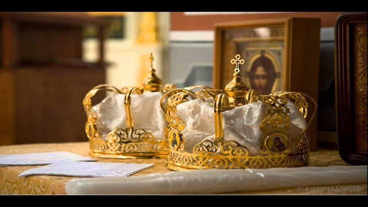 Обряд развенчания в православной церкви: можно или нет
