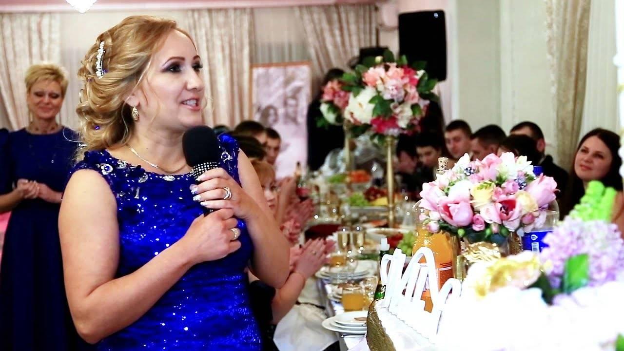 Выбираем тосты за молодых на свадьбе от ведущего