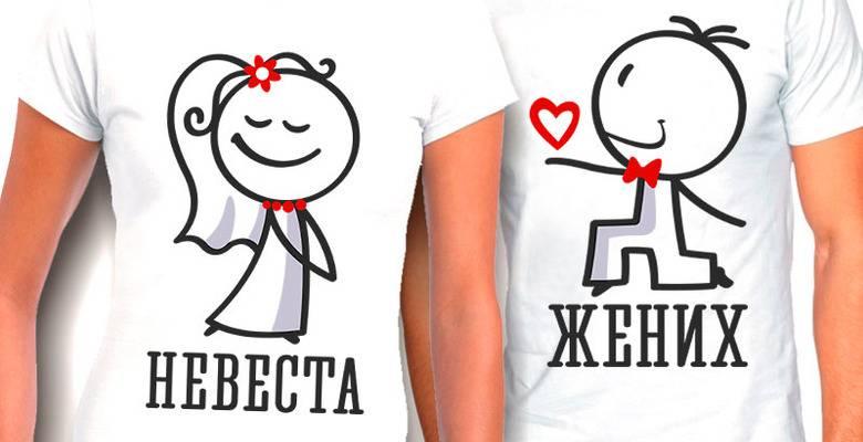 Прикольные принты на футболку – какие надписи выбрать на девичник?