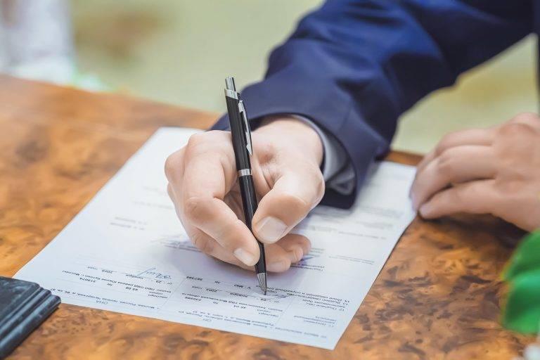 Подать заявление на развод через портал госуслуги