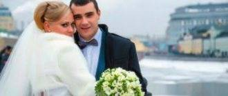 Сценарий на свадьбу: советы и идеи