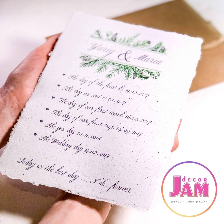 Необычные пригласительные на свадьбу своими руками: самые оригинальные тексты