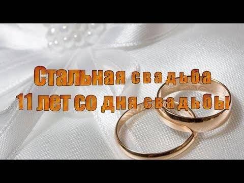 Какая свадьба 42 года: что дарят на перламутровую годовщину совместной жизни?