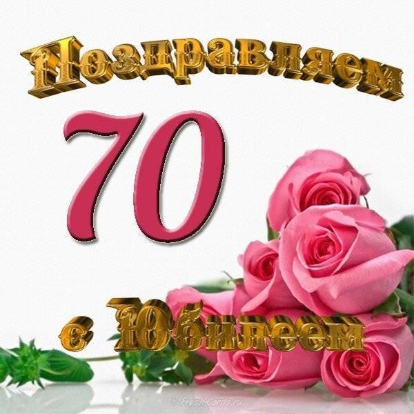 Благодатная годовщина свадьбы: 70 лет совместной жизни. есть ли жизнь после золотой свадьбы?