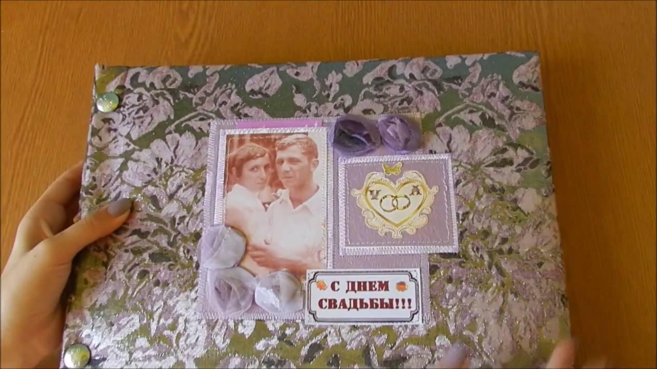 26 лет свадьбы какая свадьба что дарят