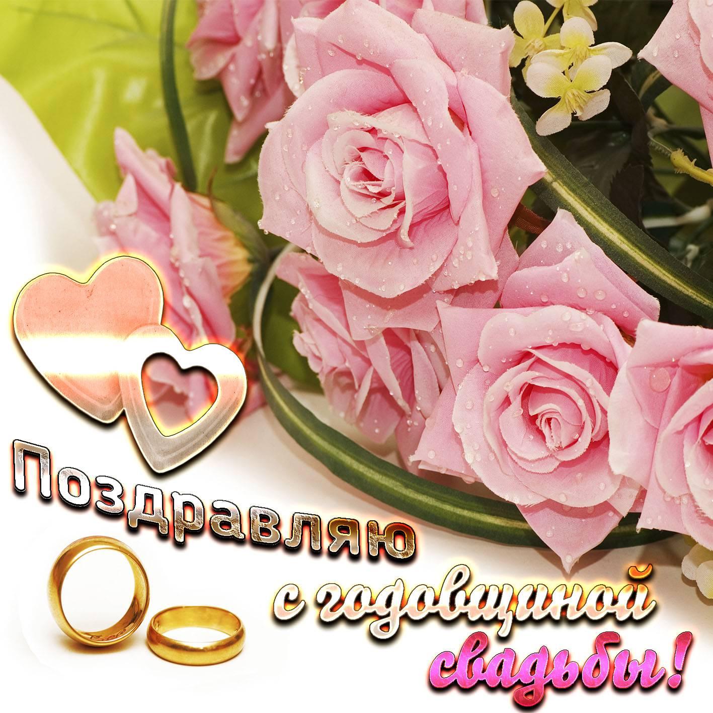 Что подарить на железную свадьбу 65 лет. железная свадьба: сколько лет, что подарить? годовщина свадьбы (65 лет совместной жизни): какая свадьба